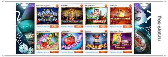 Azartplay (Азартплей) отзывы, игровые автоматы