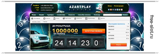 Azartplay online casino