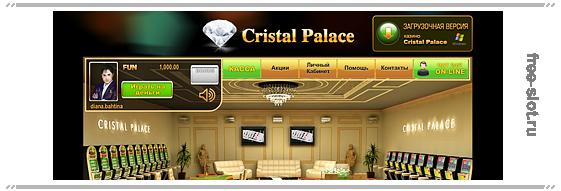 Кристалл казино игровые автоматы