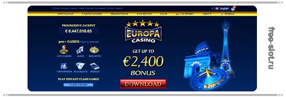 Европа казино отзывы