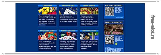 Европа казино игровые автоматы
