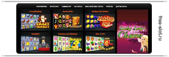 Luxorslots (Люксор слотс) игровые автоматы