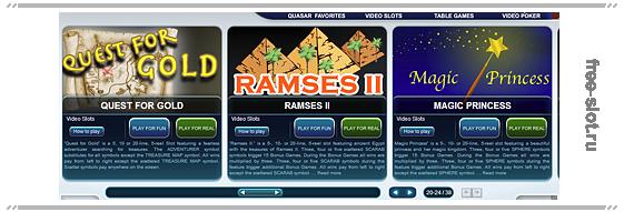 Quasar gaming (квазар гейминг) игровые автоматы
