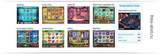 Слот Вояджер игровые автоматы