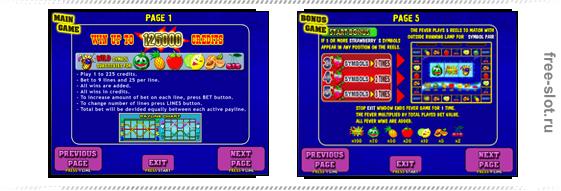 Игровой автомат Roll Fruit